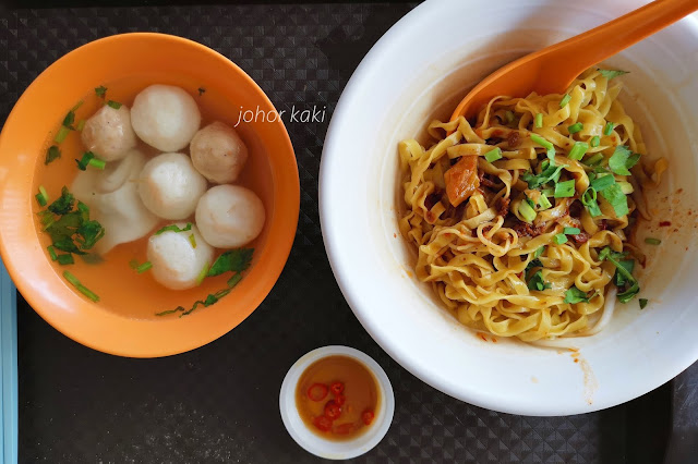 Fishball-Noodle-Joo-Chiat-Chiap-Kee-216-Bedok-Food-Centre-如切捷記