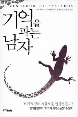 O vendedor de passados book cover