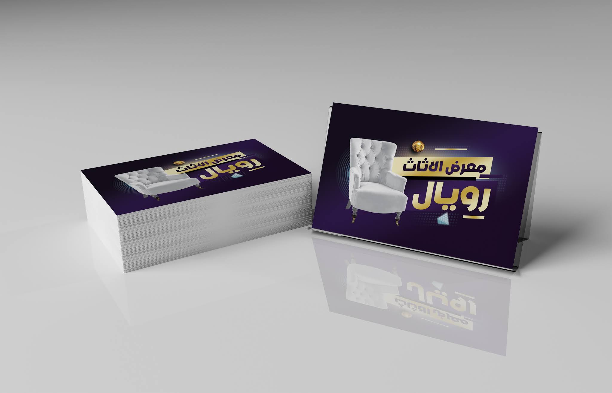 Mock Up Personal card, free download, Mockup, professional business card