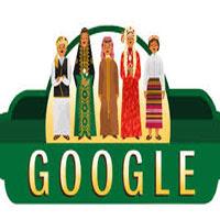 محرك بحث سعودي