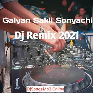 Galyan Sakli Sonyachi MP3 song