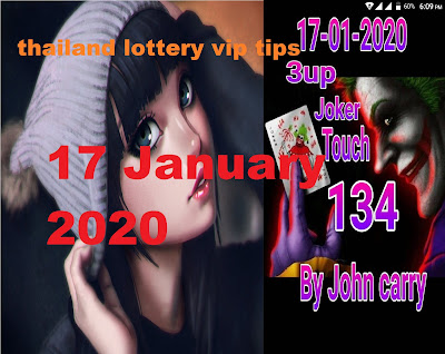 Thai Lottery Result Today in Saudi Arabia Facebook  17 January 2020