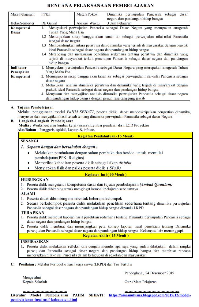 Sebagaimana diketahui Mendikbud telah menerbitkan Surat Edaran Nomor CONTOH RPP 3 (TIGA) KOMPONEN – RPP 1 (SATU) HALAMAN