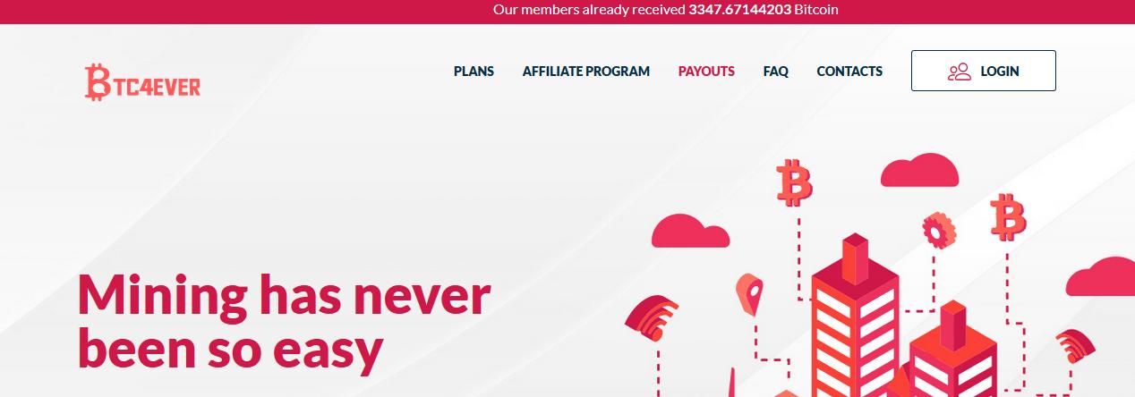 Мошеннический сайт btc4ever.com – Отзывы, развод, платит или лохотрон?