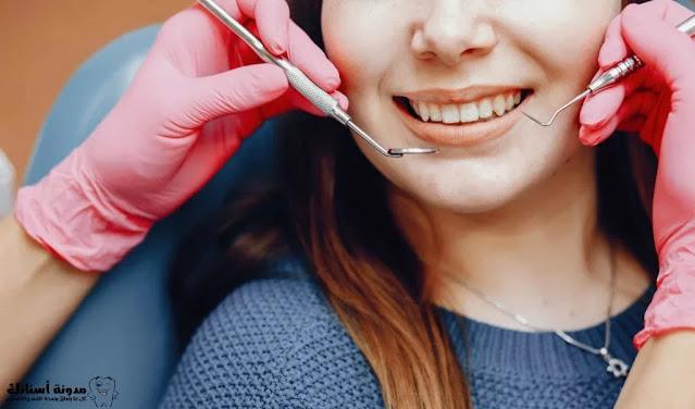 كيف نحافظ على الأسنان من التسوس.