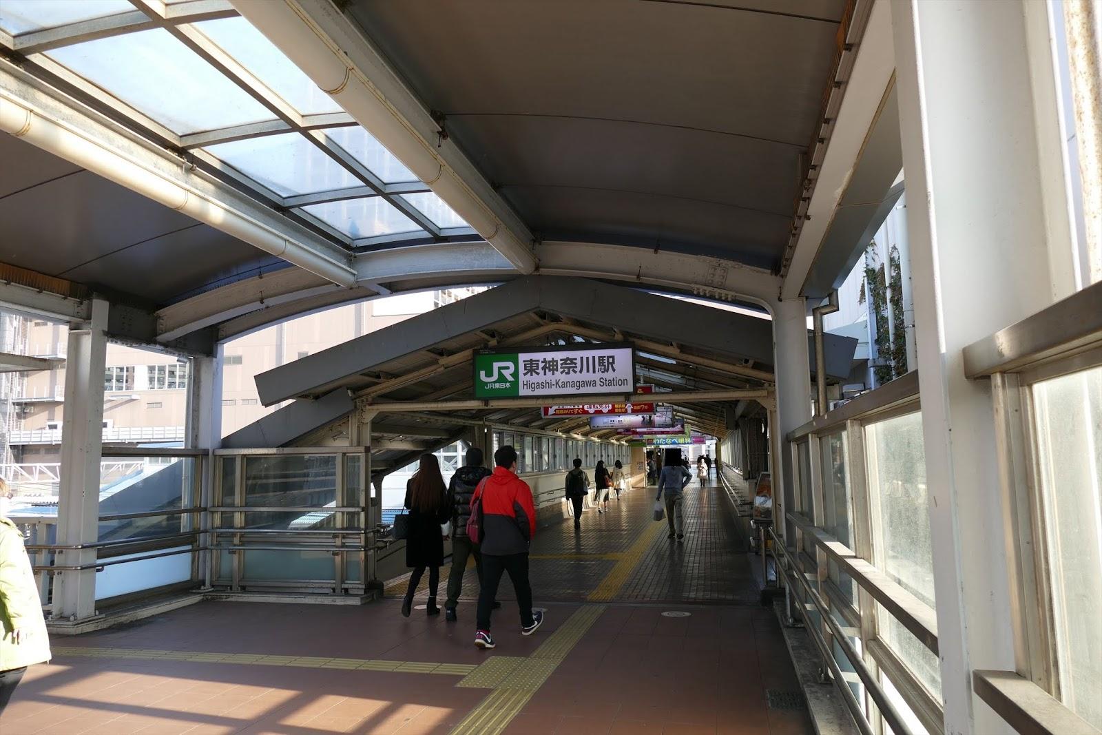 スタイル 神奈川 イオン 東