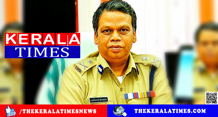 Coronation: DGP Loknath Behra accused of acting publicly against police,www.thekeralatimes.com