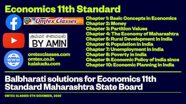 Balbharati Solutions for Economics 11th Standard HSC Maharashtra State Board