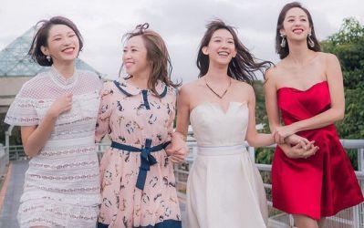 Taiwan ladies