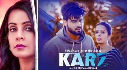 Karz Lyrics - Simar Kaur