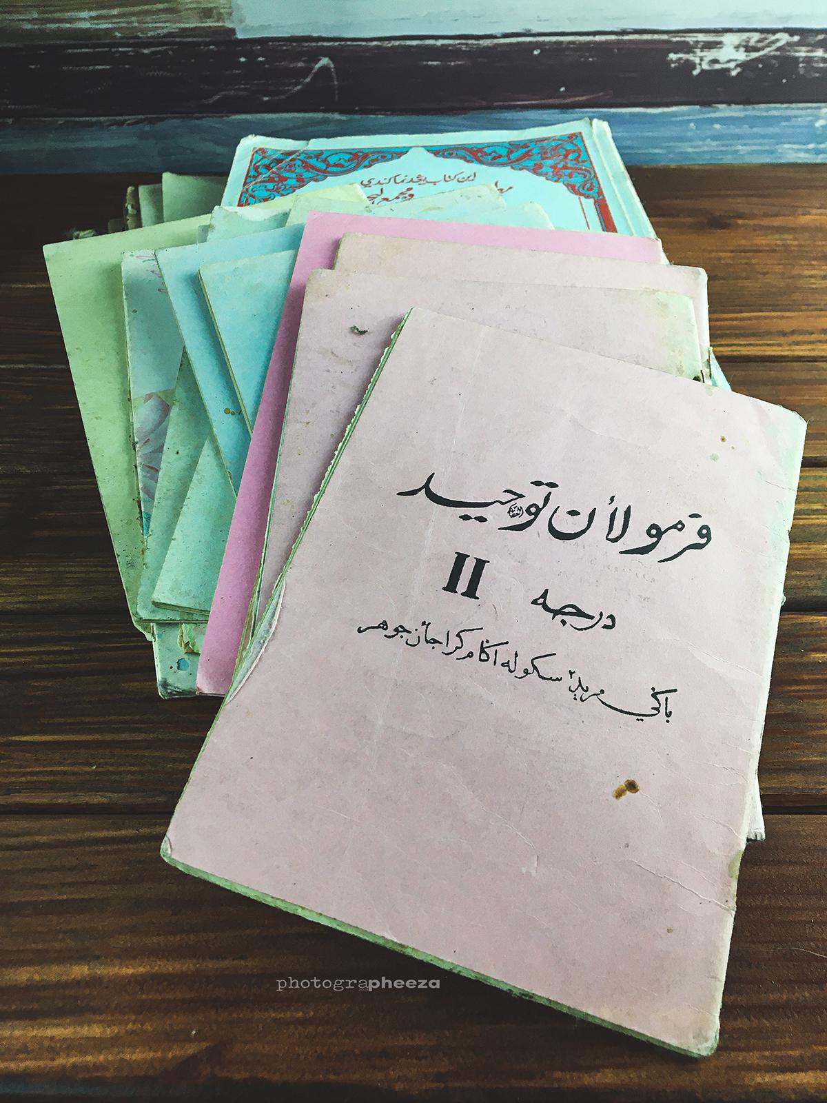 Kitab Sekolah Agama Johor