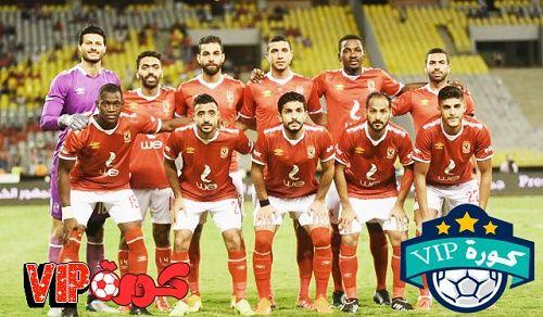 مباراة الاهلي وبلاتينيوم اليوم في دوري ابطال افريقيا