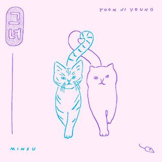 [Single] Minsu, Yoon Jiyoung - SHE (MP3) full zip rar 320kbps