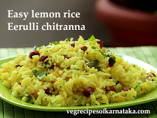 Chitranna recipe in Kannada