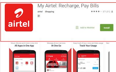 Airtel-Sim-Me-Free-3G-Internet-Data-Kaise-Paye