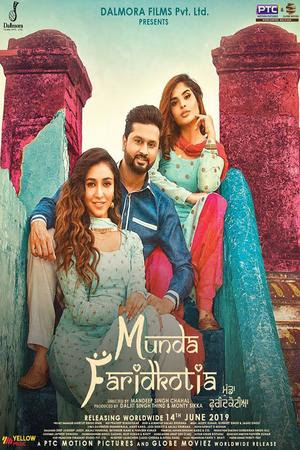 Poster Of Punjabi Movie Munda Faridkotia 2019 Full HD Movie Free Download 720P Watch Online