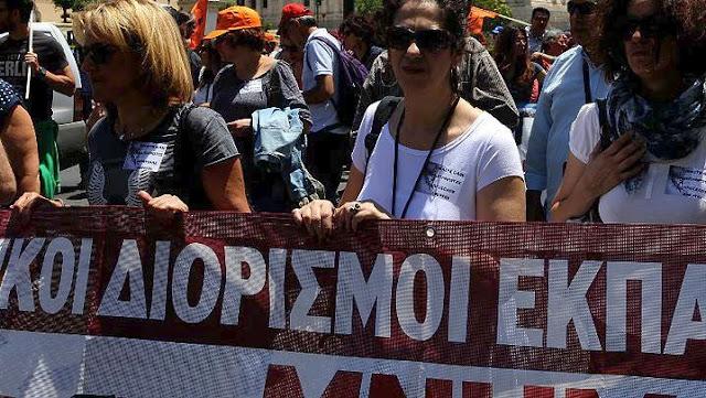 Κάλεσμα του Συλλόγου Εκπαιδευτικών Π.Ε.Αργολίδας για συμμετοχή στη Πανελλαδική συγκέντρωση διαμαρτυρίας