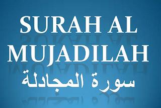 Surah Al Mujadilah Arab dan Terjemahannya