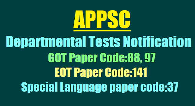 appsc departmental tests #november #may session notification 2019,online application,fee payment,eligibility,how to apply,exam date,last date,time table