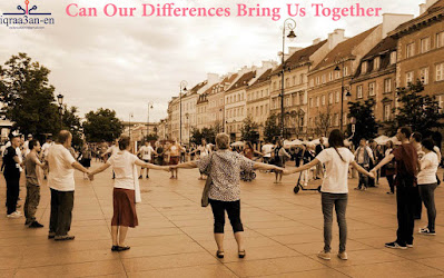 It is our differences that bring us together, We share exactly the same dreams, We are not all the same, How can we come together? Our differences can bring us together, Be impeccable with your word, Not to take anything personally, Not to make assumptions, Always do your best, Be skeptical but learn to listen