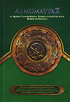 Judul : ALMUMAYYAZ - Al-Qur'an Tajwid Warna, Transliterasi Per Kata, Terjemah Per Kata
