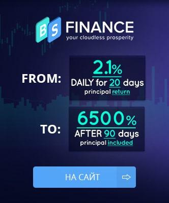 BSfinance перспективный проект