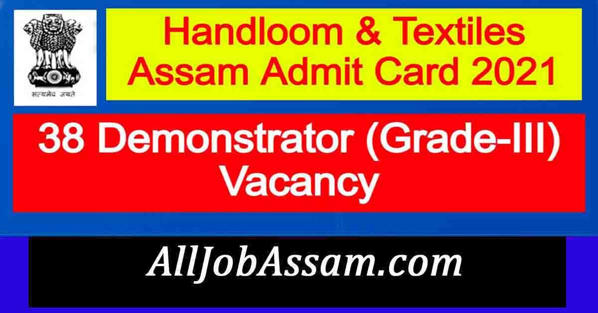Handloom & Textiles Assam Admit Card 2021