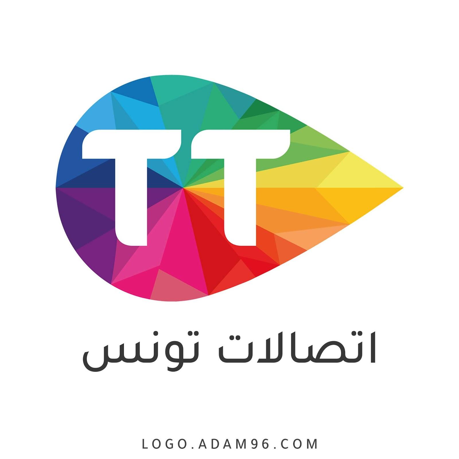شركة الاتصالات تونس
