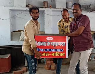 Beawar top headlines aapno rajasthan ब्यावर की दिनभर की खबरें ब्यावर news beawar non stop khabren