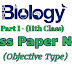 Biology Part 1 Intermediate - Solved Guess Paper No. 1 MCQS