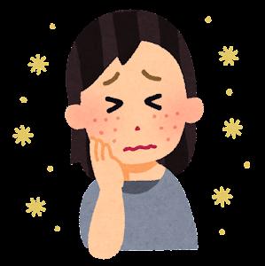肌荒れのイラスト(花粉)