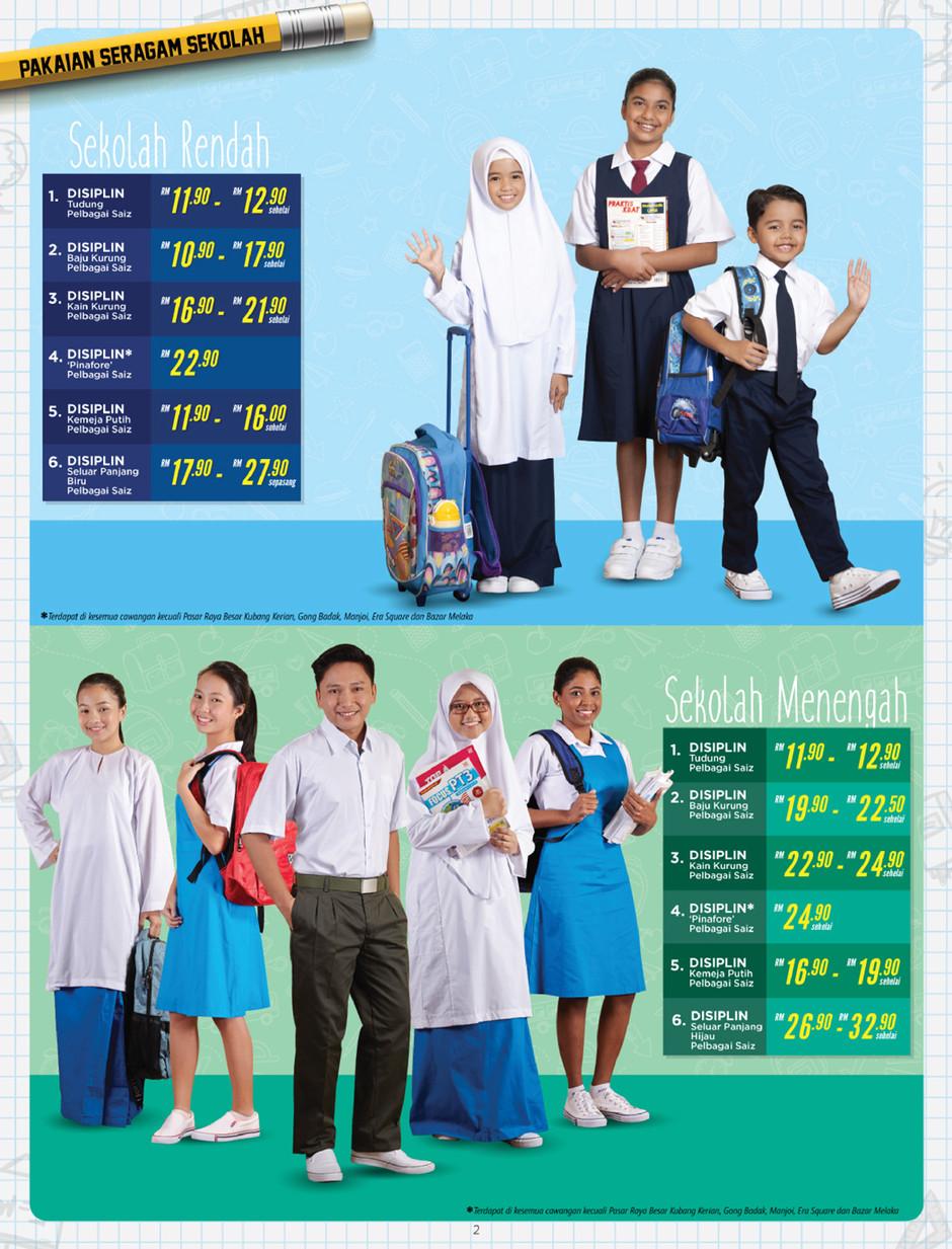 SuMiJellY Weblog Senarai Harga Pakaian Baju Sekolah
