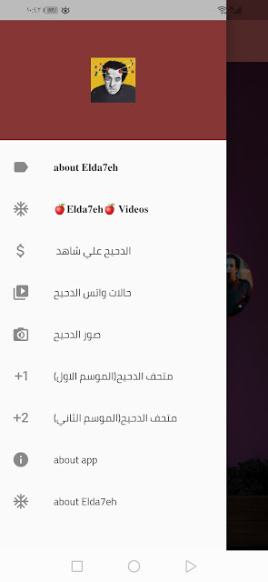 حساب شاهد vib ب 5جنيه مصري