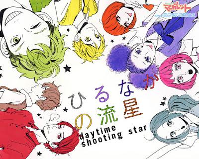 Hirunaka no Ryuusei de Mika Yamamori
