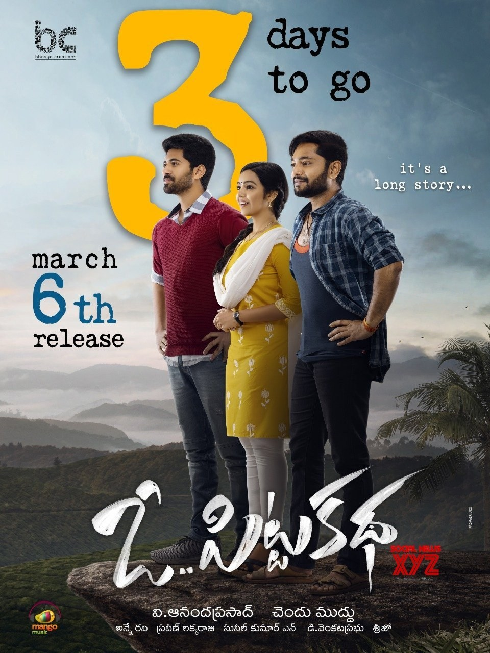 O Pitta Katha (2020) Telugu 350MB HDRip 480p ESubs