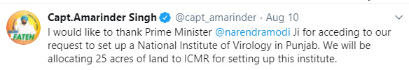 Capt Amarinder Singh Tweet