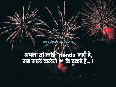 Best friends love status in hindi