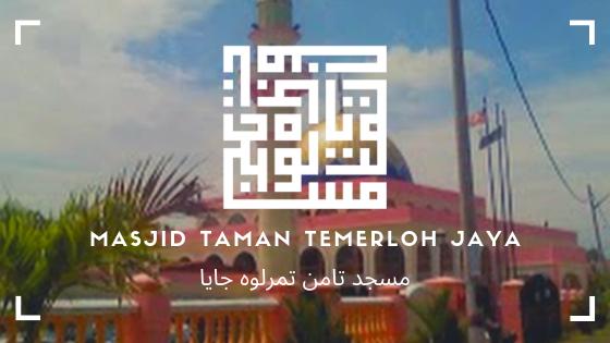 Kufi Wednesday Khas #79 | Masjid Taman Temerloh Jaya