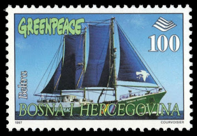 BOSNIA 270c - Greenpeace 25th Anniversary Rainbow Warrior