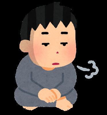 無気力な人のイラスト(男性)