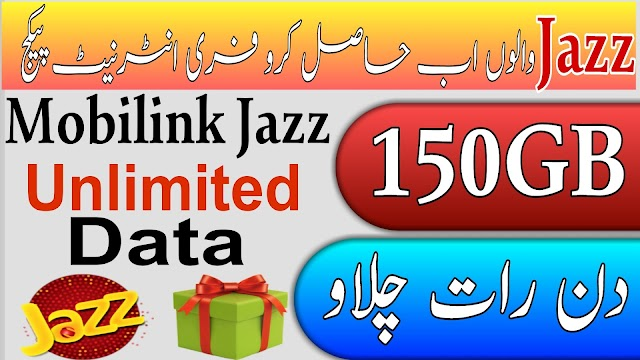 Mobilink Jazz Unlimited Free Internet Today 2021 | Jazz Free Internet vpn today