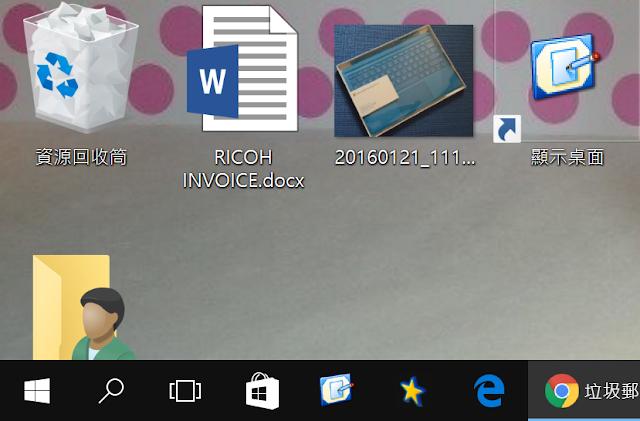 Windows 10 重現顯示桌面按鈕