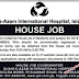 Quaid-e-Azam International Hospital Islamabad Jobs (2)