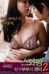 Swapping – Pleasure Of The Couple 2