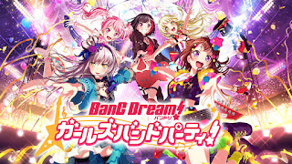 BanG Dream! Girls Band Party! (JP) バンドリ! ガールズバンドパーティ!_fitmods.com