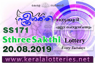 "KeralaLotteries.net, ""kerala lottery result 20.08.2019 sthree sakthi ss 171"" 20th August 2019 result, kerala lottery, kl result,  yesterday lottery results, lotteries results, keralalotteries, kerala lottery, keralalotteryresult, kerala lottery result, kerala lottery result live, kerala lottery today, kerala lottery result today, kerala lottery results today, today kerala lottery result, 20 8 2019, 20.08.2019, kerala lottery result 20-8-2019, sthree sakthi lottery results, kerala lottery result today sthree sakthi, sthree sakthi lottery result, kerala lottery result sthree sakthi today, kerala lottery sthree sakthi today result, sthree sakthi kerala lottery result, sthree sakthi lottery ss 171 results 20-8-2019, sthree sakthi lottery ss 171, live sthree sakthi lottery ss-171, sthree sakthi lottery, 20/8/2019 kerala lottery today result sthree sakthi, 20/08/2019 sthree sakthi lottery ss-171, today sthree sakthi lottery result, sthree sakthi lottery today result, sthree sakthi lottery results today, today kerala lottery result sthree sakthi, kerala lottery results today sthree sakthi, sthree sakthi lottery today, today lottery result sthree sakthi, sthree sakthi lottery result today, kerala lottery result live, kerala lottery bumper result, kerala lottery result yesterday, kerala lottery result today, kerala online lottery results, kerala lottery draw, kerala lottery results, kerala state lottery today, kerala lottare, kerala lottery result, lottery today, kerala lottery today draw result,"