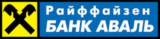 Вакансія менеджера з управління клієнтськими потоками у Райффайзен Банк Аваль
