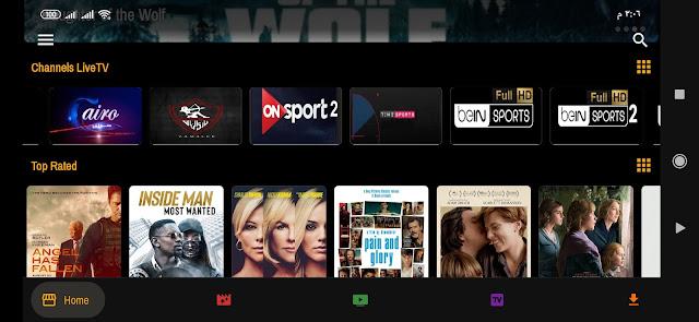 تطبيق lilou tv أحدث تطبيق لمشاهدة القنوات بدون انقطاع