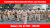 SSC Recruitment 2020 - 5846 Constable (Male and Female) Posts