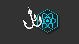 React with Hooks for Beginners